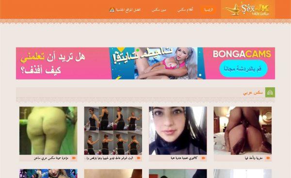sexjk.com