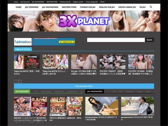 3xplanet.com